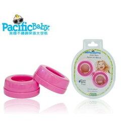 【淘氣寶寶】Pacific Baby 美國奶瓶圈蓋/螺紋蓋(桃粉紅)