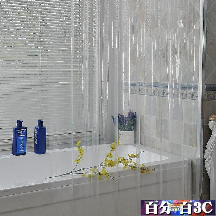 【618購物狂歡節】全透明浴簾套裝免打孔浴室防水簾子衛生間掛簾空調簾房間門隔斷簾