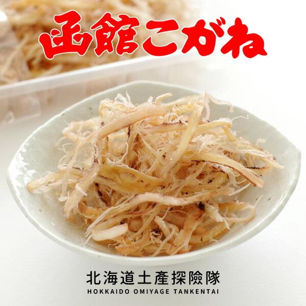 「日本直送美食」[北海道海產] 函館魷魚絲 ~ 北海道土產探險隊~