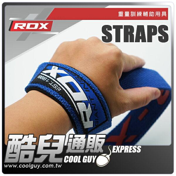【藍色】英國 RDX 健身拉力帶 GYM WEIGHTLIFTING STRAPS 重量訓練 助握帶 助力帶 倍力帶 輔助用品