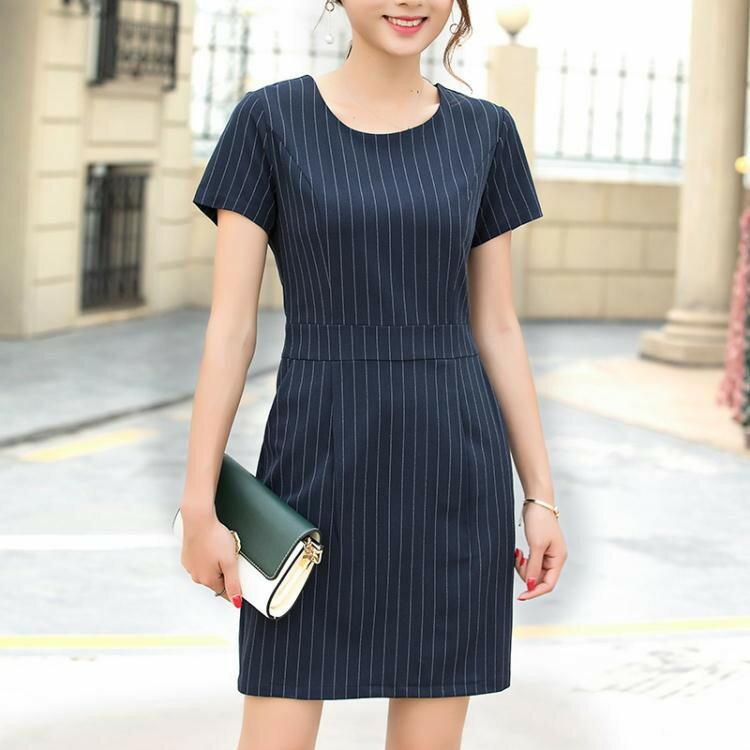 洋裝2018新款加肥加大夏條紋職業包臀裙工裝裙