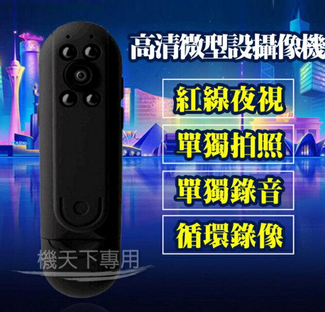 無賴WL小舖 HD3 針孔攝影機 1080P 密錄器 側錄器 監視器 偷拍 夜視 錄影 微型攝影機 行車紀錄器