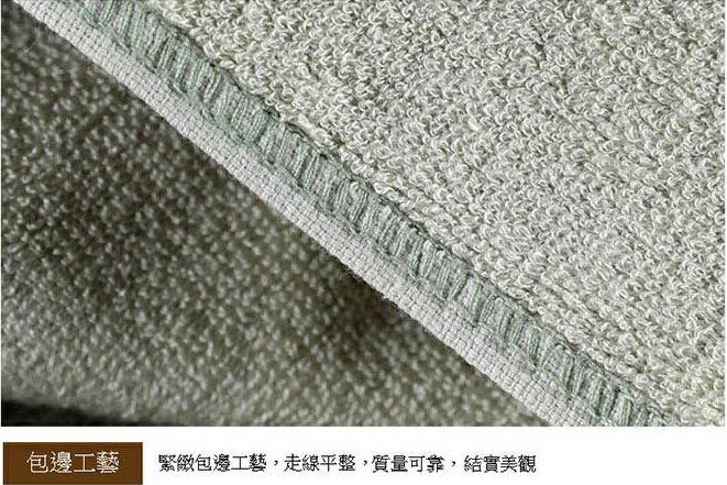 PS Mall 竹漿纖維毛巾 毛巾34*76cm【J1373】 5
