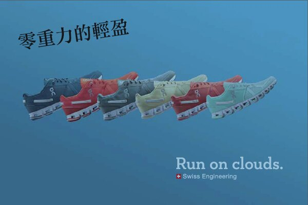 ON瑞士跑鞋限量馬卡龍輕量雲Cloud W Jade 青檸綠(女)