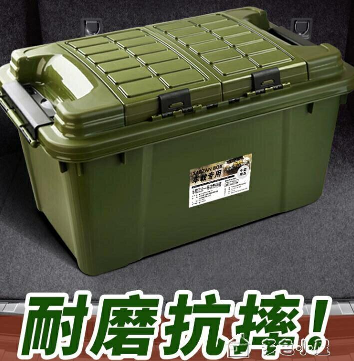 後備箱收納後備箱儲物箱汽車載收納箱車內置物整理收納盒車用裝飾品大全神器