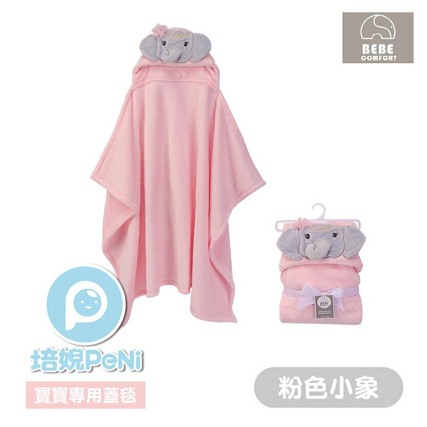 【培婗PeNi】BeBe Comfort 兒童動物連帽蓋毯 / 柔軟舒適 2