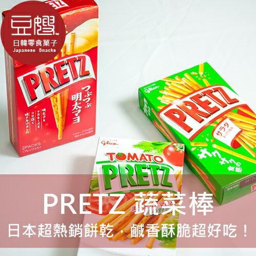 【豆嫂】日本零食 固力果PRETZ蔬菜棒★2/15~2/20超取正常出貨