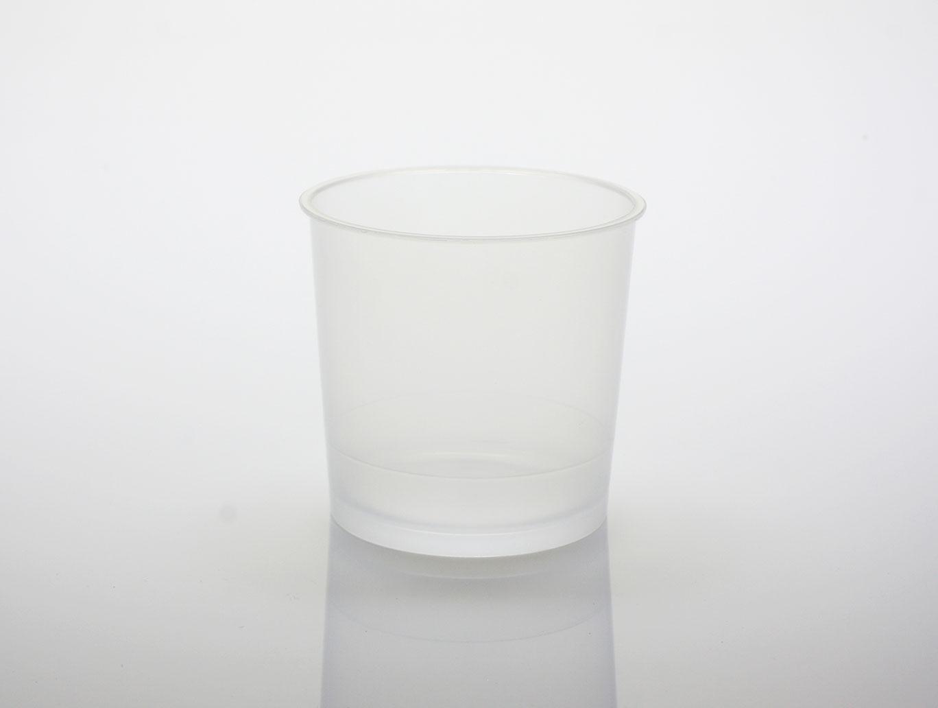 【BS63】布丁燒、布丁杯、烤布丁、PP杯、耐熱杯、耐烤杯、奶酪杯、佰勳杯(20個+蓋)