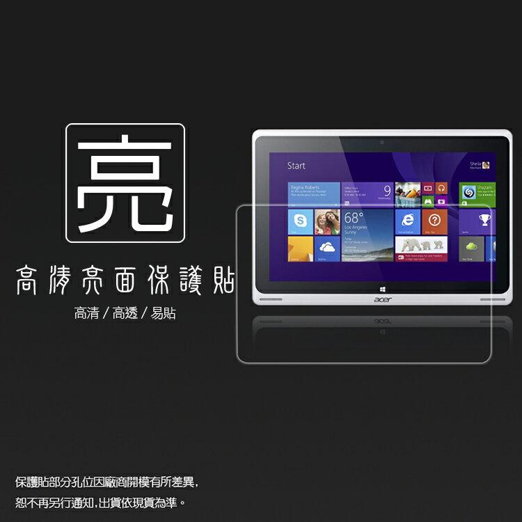 亮面螢幕保護貼 Acer Aspire Switch 10吋 SW5-011/SW5-012 筆記型電腦螢幕保護貼 筆電 亮貼 亮面貼