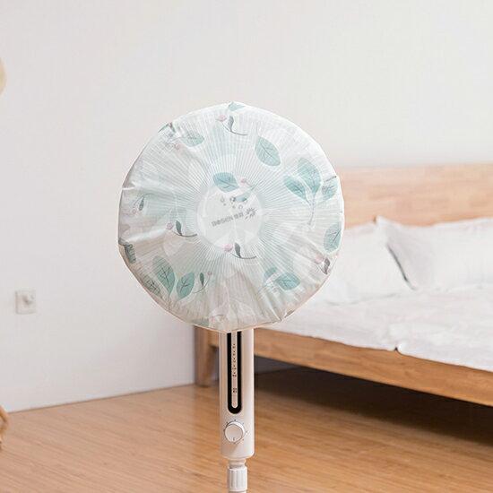 ♚MYCOLOR♚防塵印花風扇罩電扇罩保護罩保護套居家彈性PEVA材質防髒辦公室【N347】
