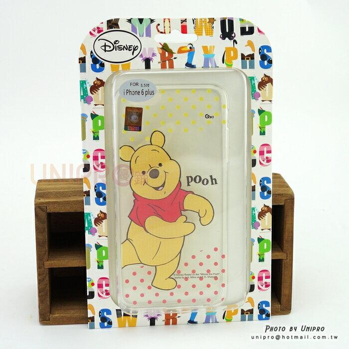 【UNIPRO】iPhone 6 6S PLUS 5.5吋 點點 小熊維尼 Pooh 手機殼 軟殼 i6+ 迪士尼正版授權