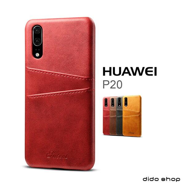 華為P20仿小牛皮紋可插卡手機保護殼背蓋(KS025)【預購】