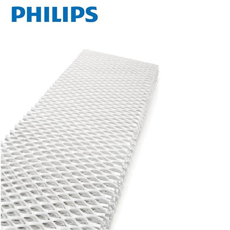 飛利浦 PHILIPS HU4706奈米保濕水美機專用濾網(HU4136)