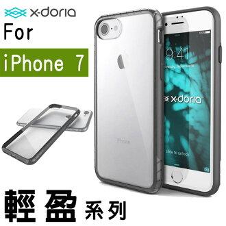 X-Doria Defense SCENE 輕盈系列 4.7吋 iPhone 7/i7 防摔減震 手機殼 保護套 手機套 保護殼/黑色