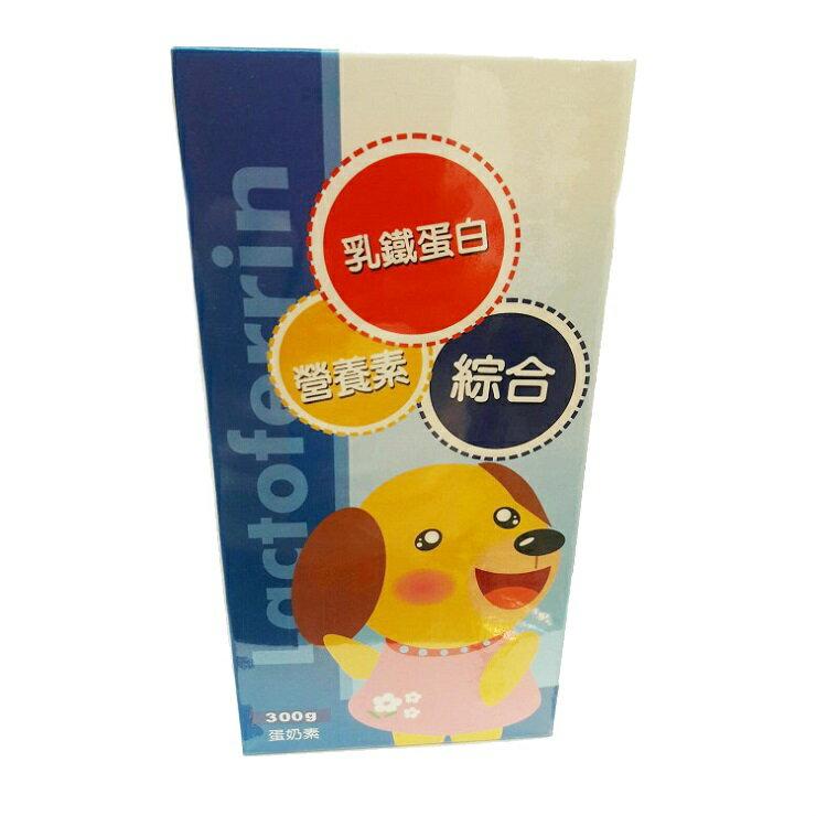 買一送一 日本 MOMO森永-乳鐵蛋白幼兒綜合營養素(250g) 幼兒/成人維他命 天然水果風味【愛莉妮生技 】