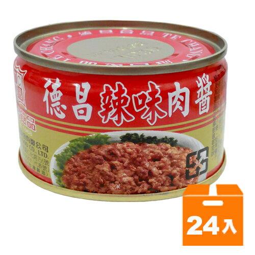 德昌 辣味肉醬 140g (24入)/箱