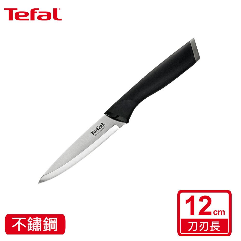 Tefal法國特福 不鏽鋼系列萬用刀12CM 【APP領券再折】