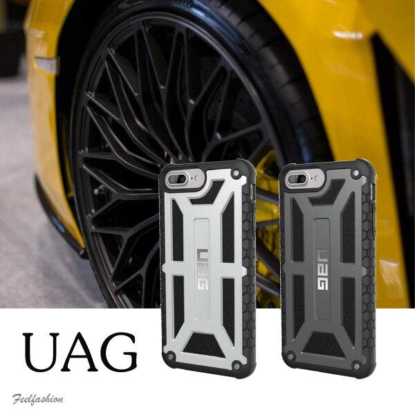 Feel時尚手機週邊:UAGiPhone66splusiPhone7plus8plus5.5美國軍規頂級版耐衝擊保護殼送滿版玻璃保護貼