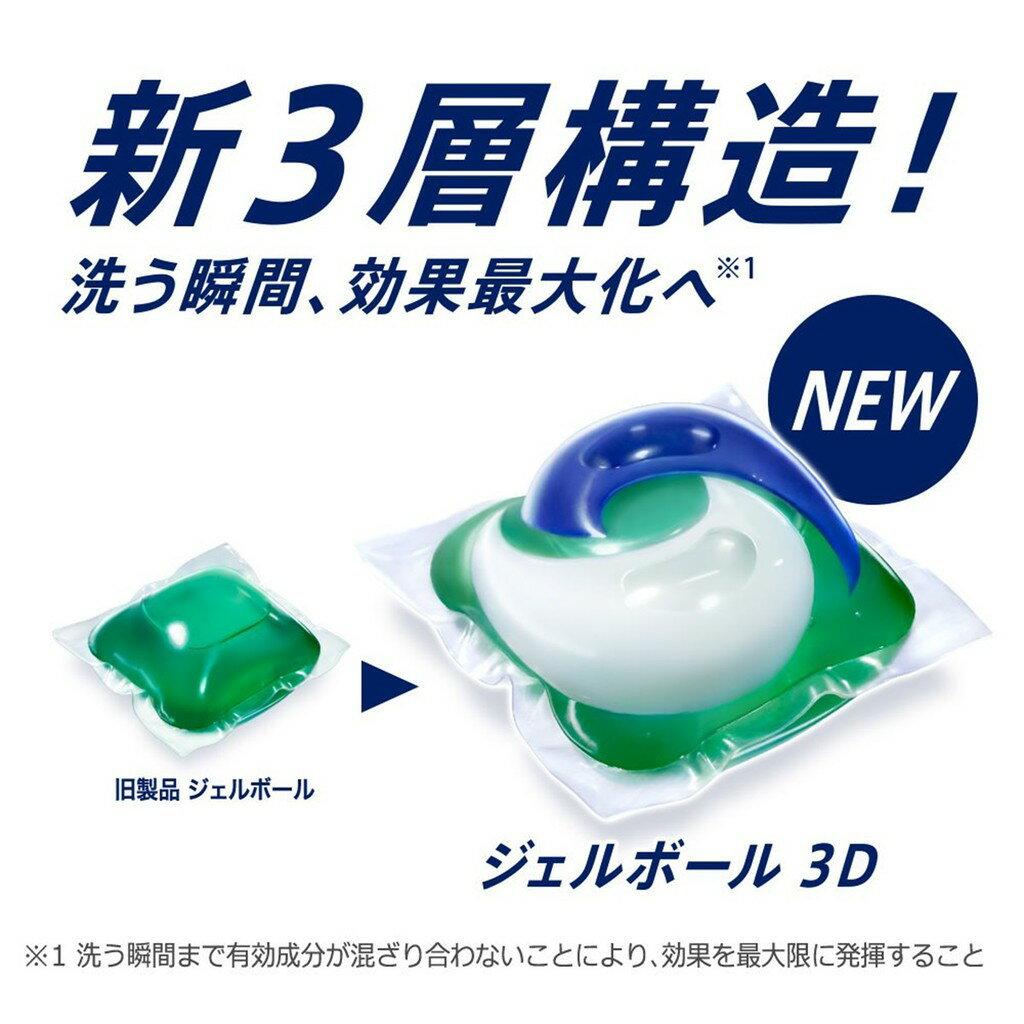 【江戶物語】盒裝17顆入 日本寶僑 P&G 3D 香氛洗衣凝膠球 白葉香氛/花朵香氛/淨白消臭/抗菌除臭 果凍球 洗衣球
