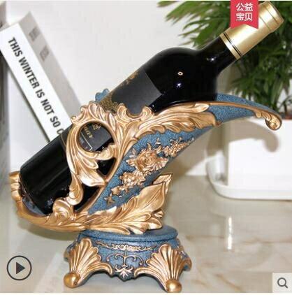 歐式紅酒架擺件北歐創意酒柜裝飾品酒架置物架客廳家用現代展示架 【4-4超級品牌日】