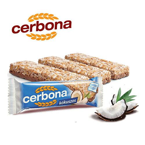 (即期促銷買一送一)歐洲CERBONA低負擔纖果棒-椰子巧克力口味x20條