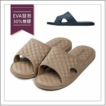 ALMANDO-SHOES★EVA發泡增量30%橡膠室內拖鞋 男生款 ★ 居家拖鞋