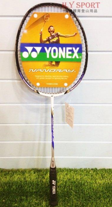 【H.Y SPORT】YONEX(YY) NANORAY 20 (NR-20) 羽球拍/專業羽拍 (送止滑握把皮)免運