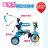 『121婦嬰用品館』PUKU 豪華型輔助三輪車-粉 5