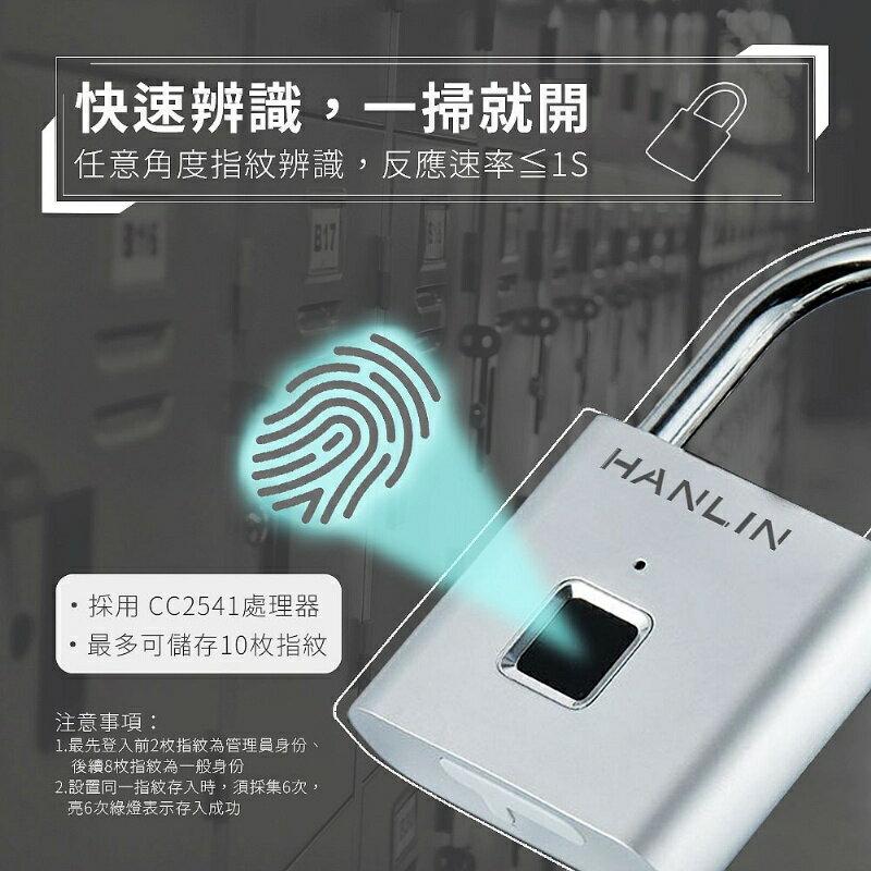 指紋鎖 HANLIN-ELK10 智能USB充電指紋鎖鎖頭