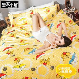 床包 / 雙人加大【維尼飄飄樂】含兩件枕套,迪士尼系列,磨毛多工法處理,戀家小舖台灣製
