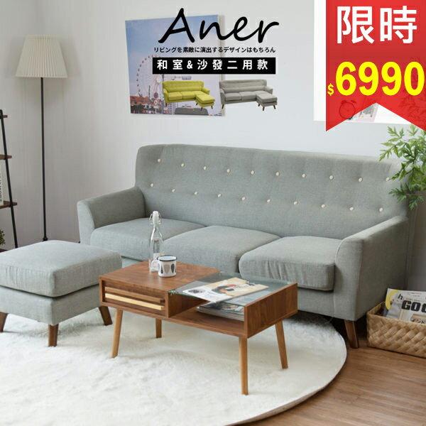 完美主義居家生活館:沙發椅子床安其爾三人古典沙發+椅凳完美主義【Y0317】