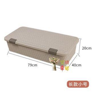 床底收納箱 大號儲物箱裝衣服收納箱收納盒家用整理箱長方形周轉箱床底收納箱T