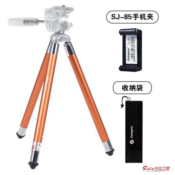 攝影三角架 手機單反三腳架 便攜迷你相機微單三角架遙控自拍支架mini輕便旅行