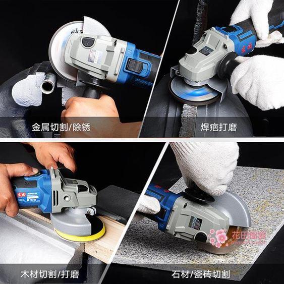 鋰電打磨機 電動無刷鋰電角磨機充電式切割 拋光打磨機小型手工磨光機T