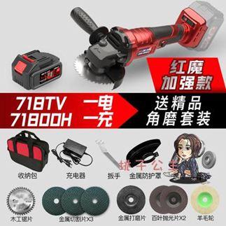 拋光機 充電式無刷角磨機多功能大功率鋰電電動打磨角向磨光切割砂輪拋光T