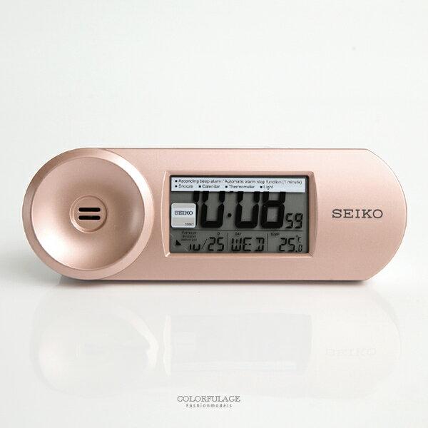 鬧鐘 SEIKO玫瑰金話筒造型鬧鐘【NV14】柒彩年代