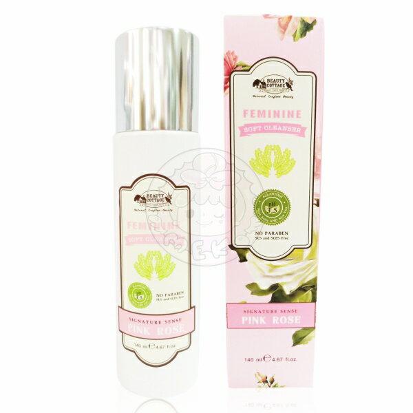 【泰國BeautyCottage】PinkRose玫瑰精華女士私密處清潔液(140ml)
