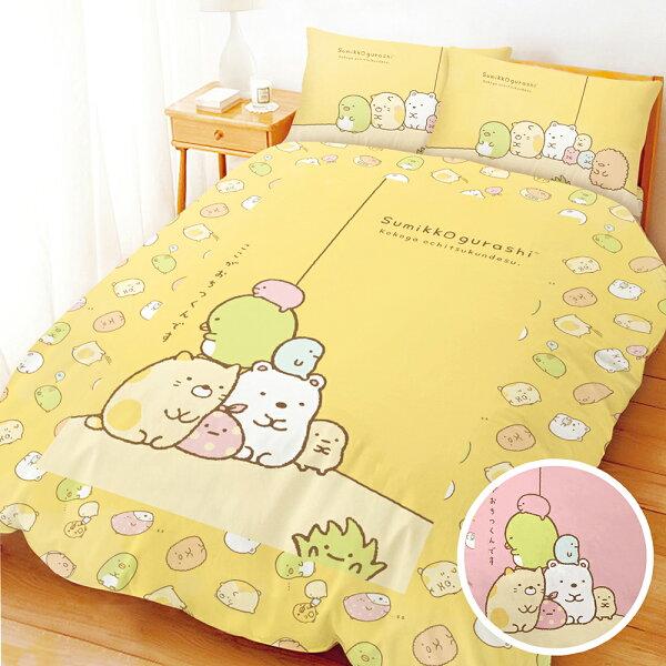 享夢城堡:【享夢城堡】雙人四件式床包兩用被組-角落小夥伴角落生活(黃.粉)