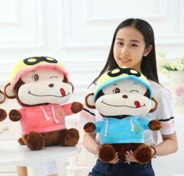 美麗大街【HB107031210E2】創意悠嘻猴嘻哈猴毛絨玩具公仔(60cm)