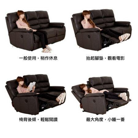 ◎全皮3人用頂級電動可躺式沙發 BELIEVER2 DBR NITORI宜得利家居 7