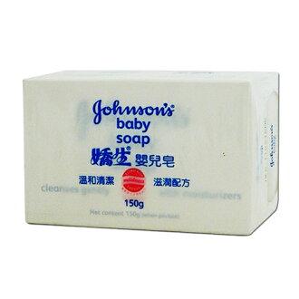 嬌生嬰兒皂 2入【合康連鎖藥局】