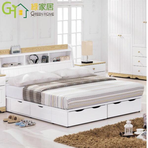 【綠家居】卡樂比時尚白5尺雙色雙人抽屜床台組合(不含床墊)
