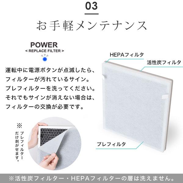 日本boltz / 時尚空氣清淨機 PM2.5 HEPA 約5坪  / a221 / e199-g1007-1000。1色。(10990)日本必買代購 / 日本樂天。件件免運 7