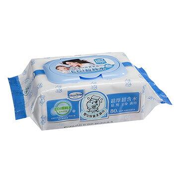 *貝恩EDI超純水嬰兒手口柔濕巾【80抽x3包】