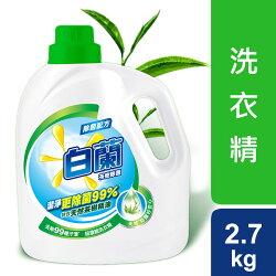 白蘭洗衣精茶樹除菌 4X2.7KG-箱購