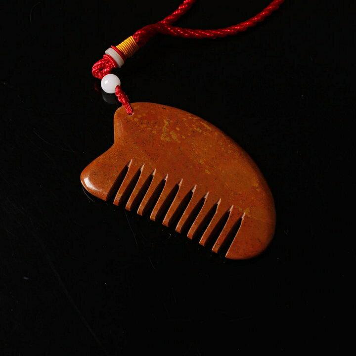 刮痧板 天然泗水富貴紅砭石刮痧板梳子按摩梳頭正品梳子三角梳經絡梳子 娜娜小屋