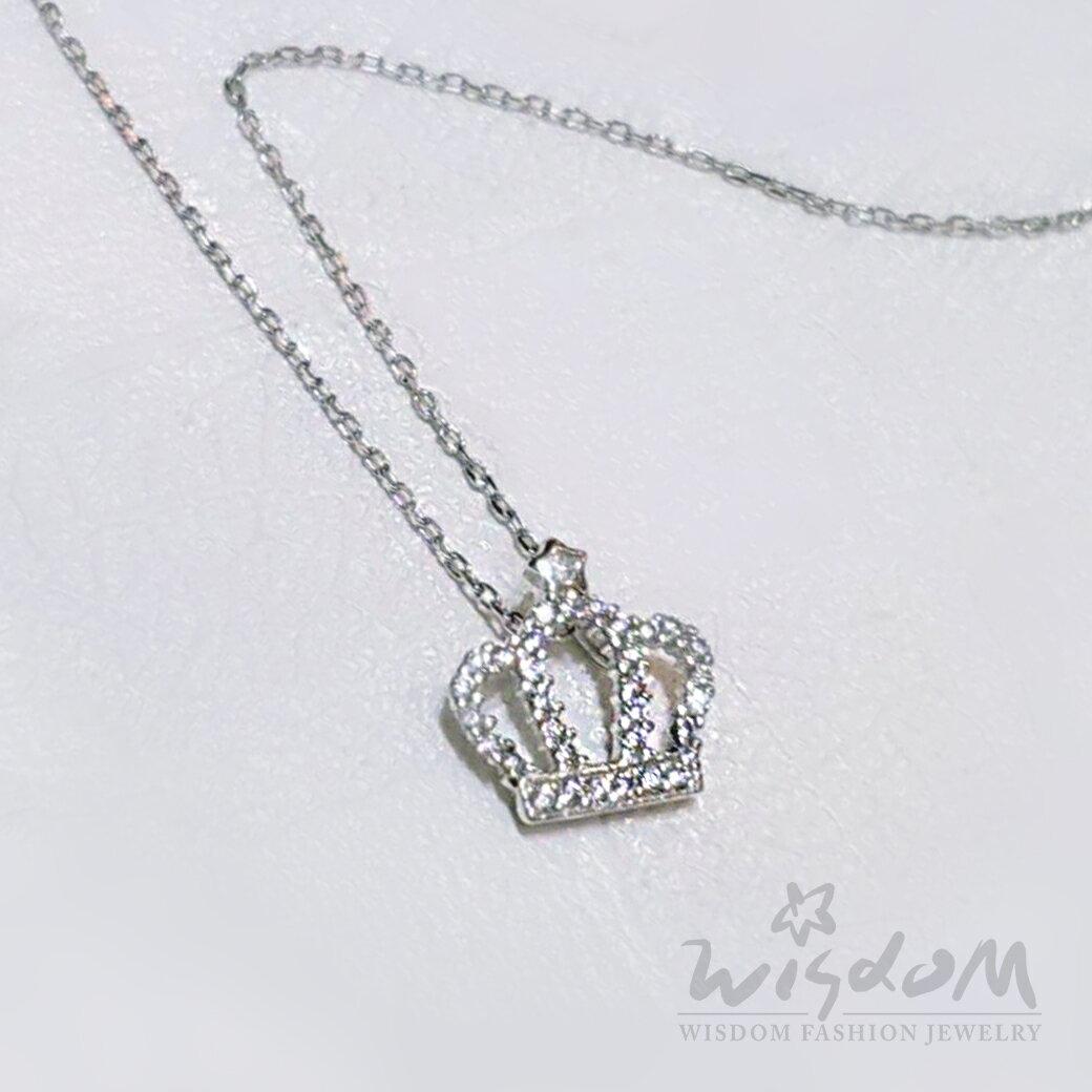 威世登時尚珠寶-后冠-純銀小套鍊 ZSB00029-AIHX