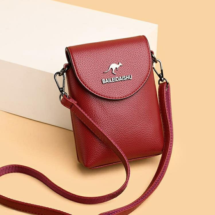 迷你包 袋鼠皮質迷你斜背手機包夏季小包包零錢鑰匙包時尚側背包yh
