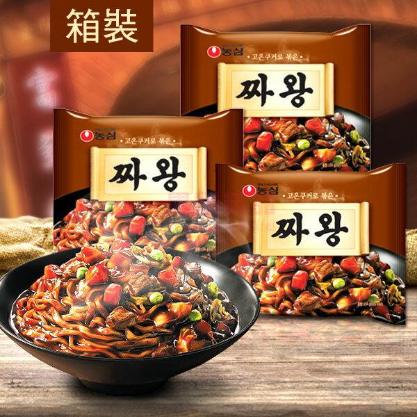 韓國 農心 炸醬王拉麵 8袋入/箱 32包(4包入/袋)【特價】§異國精品§