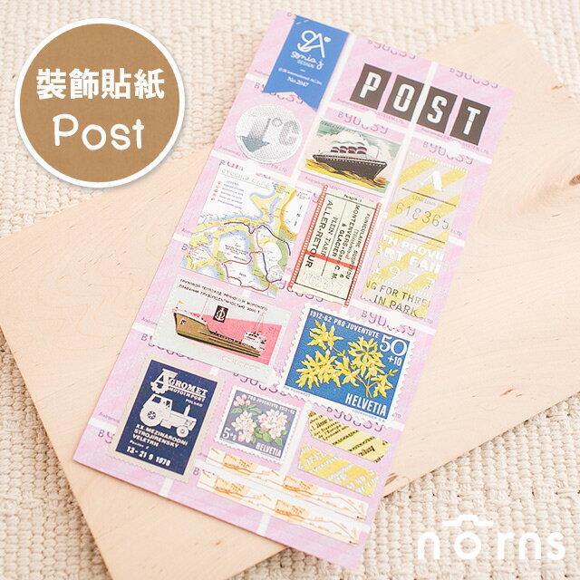 NORNS 【Sonia sticker貼紙 (Post)】裝飾 貼紙 手帳 雜貨